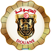CONCOURS COMMISSIONNAIRE EN DOUANE – 2018 – مناظرة للقبول في مرحلة تكوين في مجال الوساطة لدى الديوانة