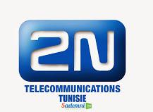 2N TELECOMMUNICATION TUNISIE