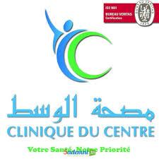 CLINIQUE DU CENTRE TUNISIE